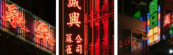 Hong Kong Triptych neon